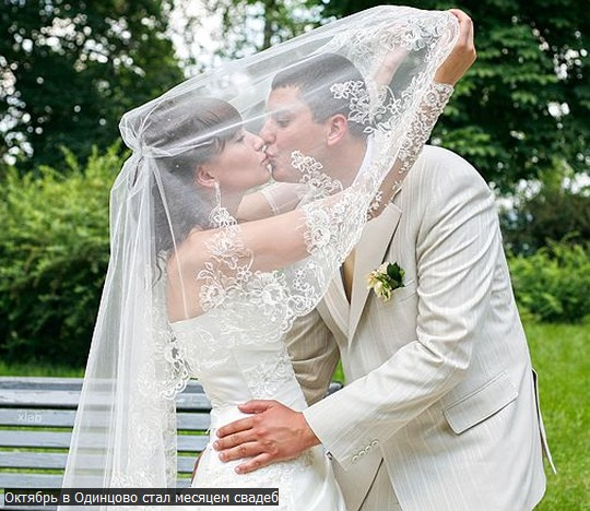 Таблички для свадебной фотосессии своими руками 63