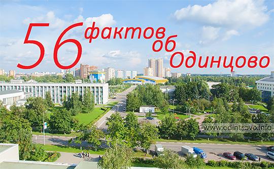 Легенды Петербурга  nptravelspbru