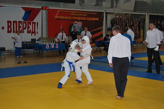 Спорт 454 чемпионат по кудо г фрязино 16